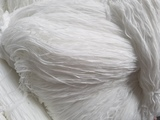 4.8 NM chenille yarn